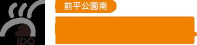 いど眼科ホームページ